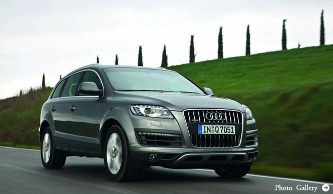 Audi|アウディ Q7 新ユニットを追加