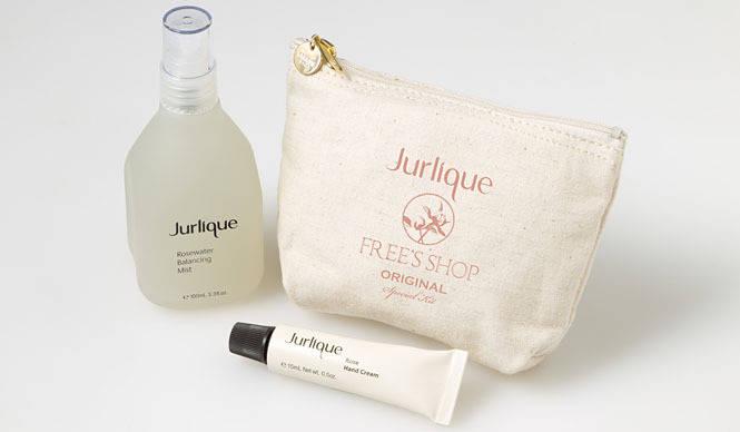 Jurlique|ジュリーク×FREE'S SHOPのクリスマス限定キット