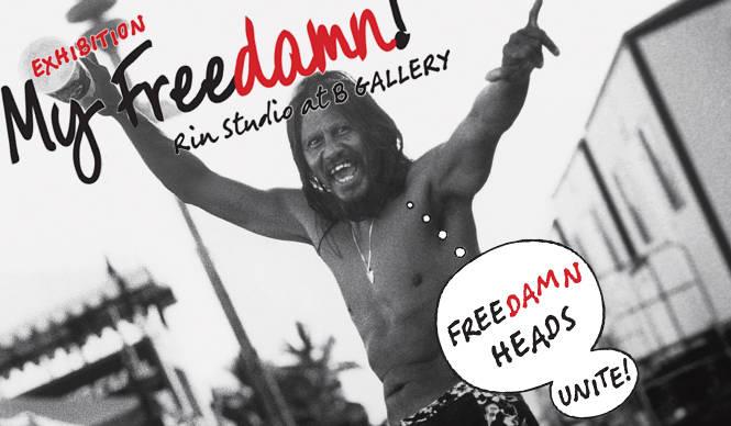 BEAMS|田中凛太郎『My Freedamn!』展 開催