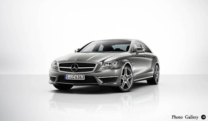 Mercedes-Benz|メルセデス・ベンツ LAモーターショーでベールを脱いだCLS 63 AMG