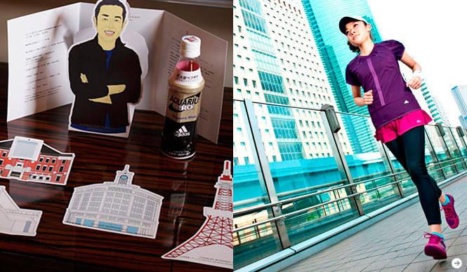 "CONRAD TOKYO × adidas ランニングプラン ""Conrad Stay, Run & Eat supported by adidas"