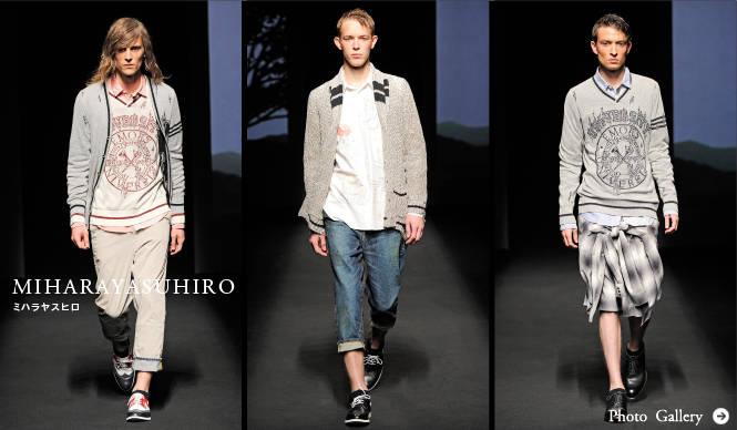 """MIHARAYASUHIRO 2011年春夏コレクション ファッションが語る""""豊かな生活""""の意味とは?"""
