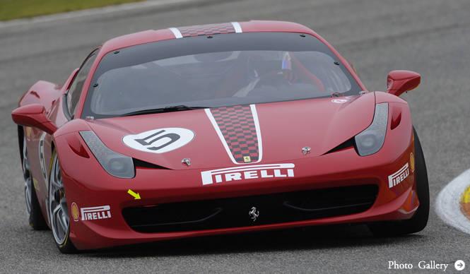 Ferrari 458 challenge フェラーリ 458 チャレンジ ボローニャモーターショー出展