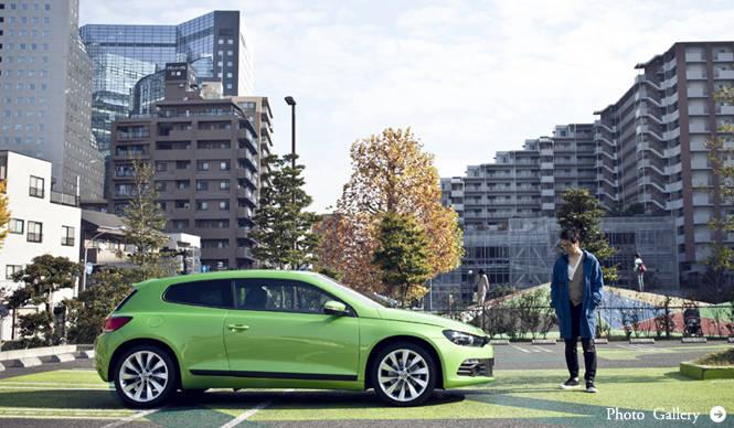 シロッコ|Scirocco|Volkswagen Scirocco:The Car makes Style. 躍動するランドスケープデザイン
