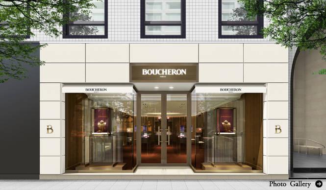 BOUCHERON|関西初のブティック、ブシュロン心斎橋がオープン