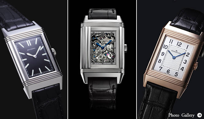 Jaeger-LeCoultre|S.I.H.H.の会場から速報! 2011年の最新作をここで