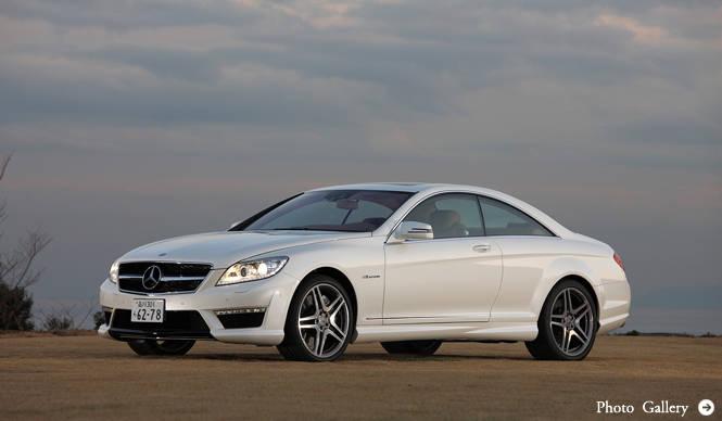 Mercedes-Benz CL 63 AMG|メルセデス・ベンツ CL 63 AMG 試乗