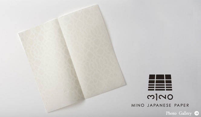 高橋理子 ♯011 「3120」 MINO JAPANESE PAPER(前編)