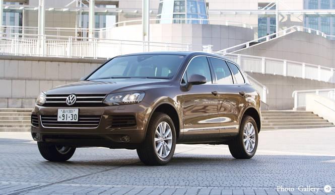 Volkswagen Touareg V6|フォルクスワーゲン トゥアレグ V6 試乗インプレッション