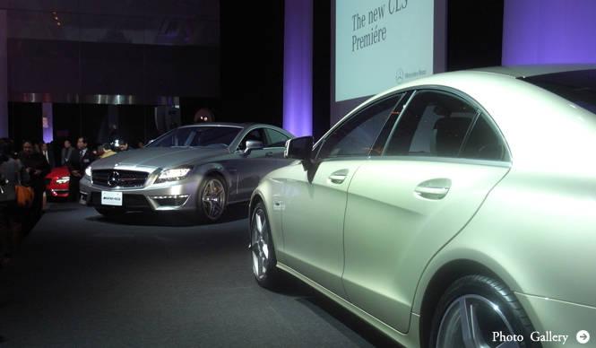 Mercedes-Benz CLS-Class|メルセデス・ベンツ CLSクラス 2代目が日本デビュー!