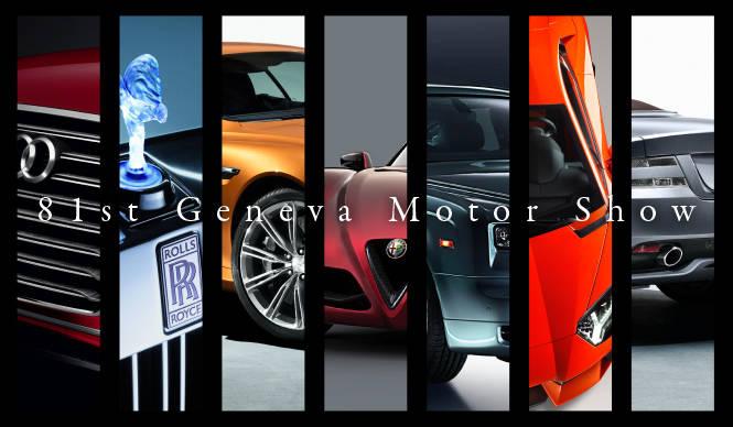 81st Geneva Motor Show|第81回 ジュネーブモーターショー開催