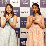 POLA|小林麻耶さん、麻央さん姉妹が発表「いっしょに、美白体験」