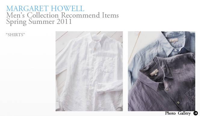 MARGARET HOWELL|松浦弥太郎スペシャル・エッセイ「白いシャツを忘れたロンドンで」