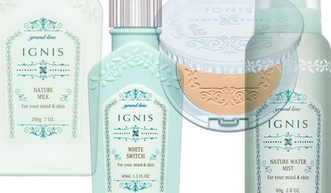 "IGNIS ""肌の美白活動"" 薬用美白美容液「ホワイト スイッチ」"