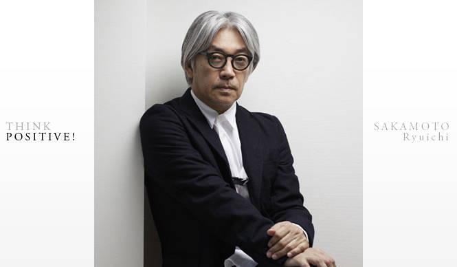 坂本龍一|SAKAMOTO Ryuichi