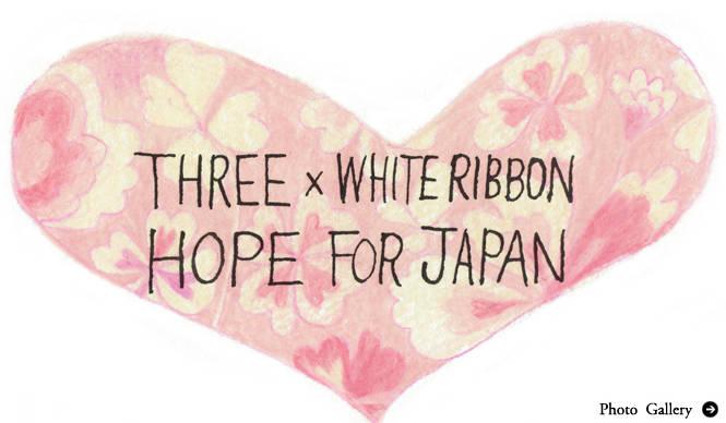 THREE|ホワイトリボンとコラボレーションしたリップグロスを限定発売