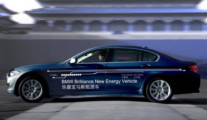 BMW Brilliant New Energy Vehicle ビー・エム・ダブリュー ブリリアント ニュー エナジー ビークル