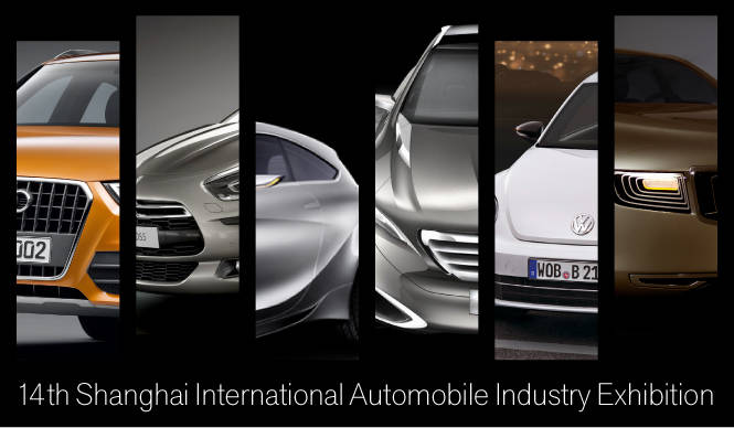 14th Shanghai International Automobile Industry Exhibition