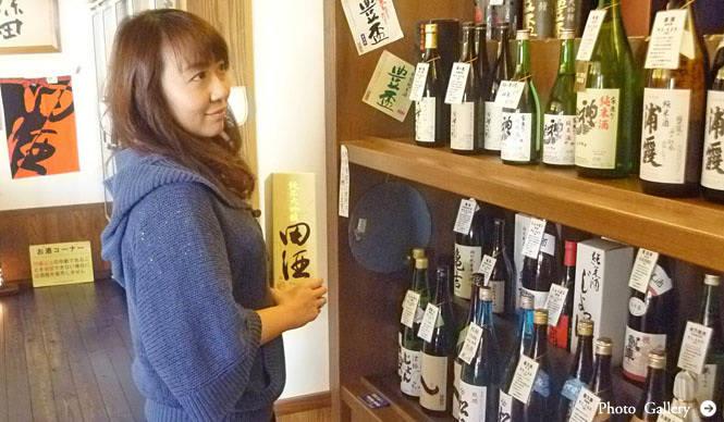 連載・和醸和楽 第36回 ようこそ! 大人の遊園地、酒の柳田へ