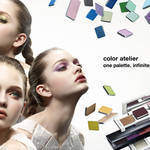 shu uemura|新メイクパレットシステム「color atelier」