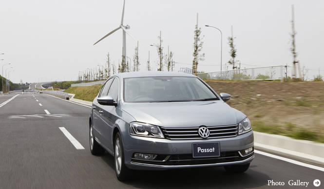 Volkswagen Passat|フォルクスワーゲン パサート 世界のトレンドをリードする、パサート
