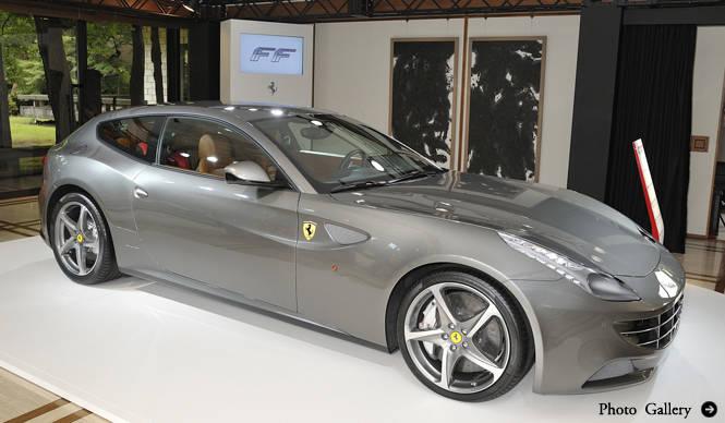 Ferrari Four(FF) フェラーリ フォー(FF) ジャパンプレミア!