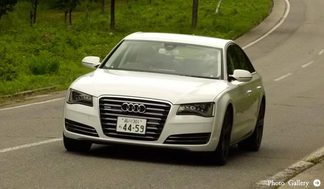 Audi A8|アウディ A8 試乗