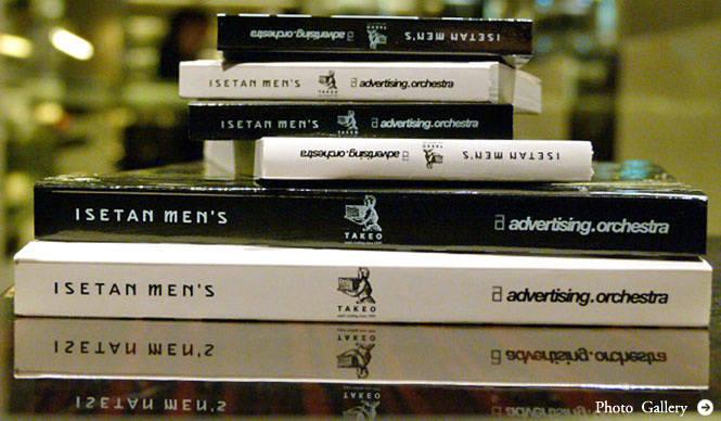 イセタンメンズレジデンス通信2011年8月号|ISETAN MEN'S|8月から9月は、イベント満載!