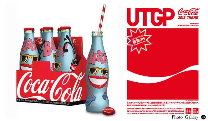 Coca-Cola×Uniqlo|第8回「UT GRAND PRIX 2012」開催