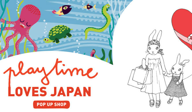 Playtime東京|子ども服やマタニティアイテムの合同展示会