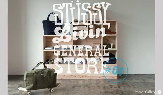 STUSSY|新レーベル「STUSSY Livin' GENGERAL STORE」誕生