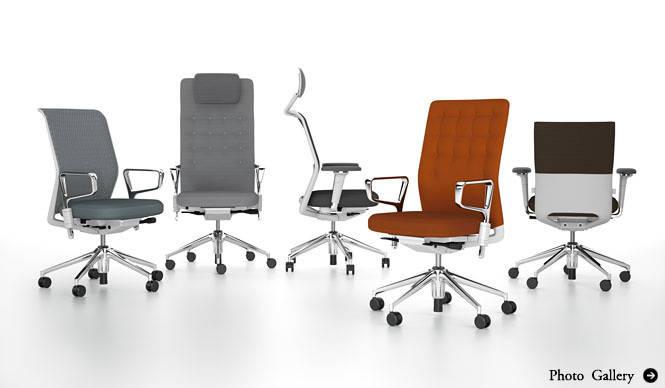 hhstyle.com 約8000通りから選べるオフィスチェア「ID Chair Concept」