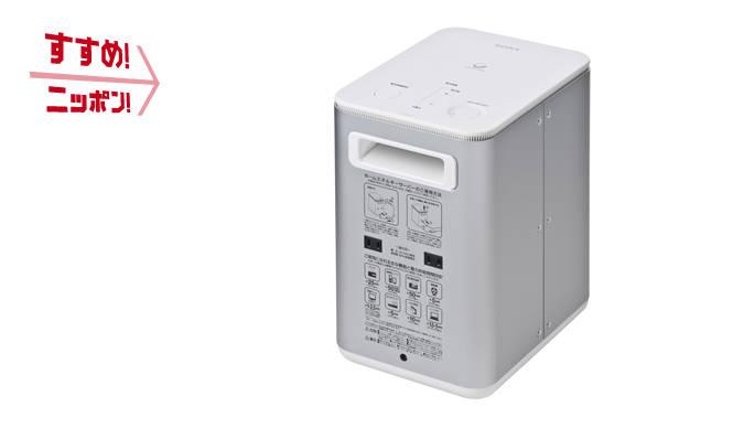 ソニー 電力危機を乗り切るコンパクトな蓄電池