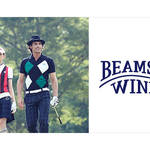 BEAMS|「BEAMS & WINDS」旗艦店が有楽町にオープン