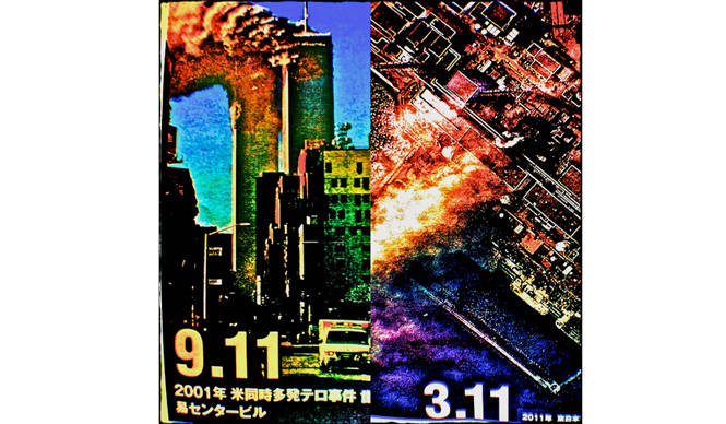 Diary-T 125 after911 after311