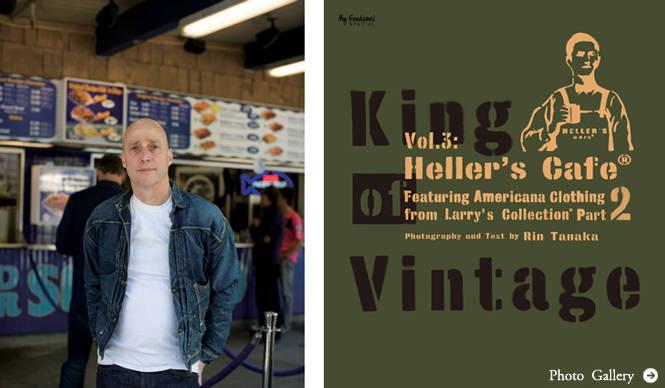田中凜太郎 Excuse My Trash ! 『King Of Vintage Vol.3』(前編)