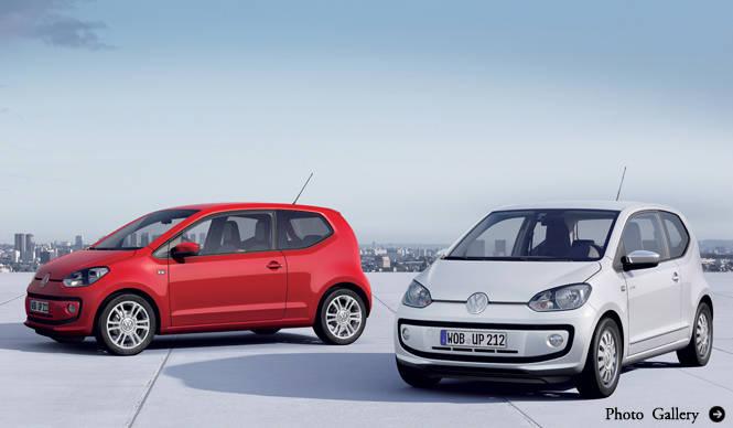 Volkswagen up!|スモールカーファミリーを公開