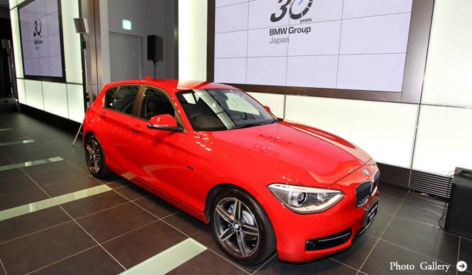 BMW  1 Series|ビー・エム・ダブリュー 1シリーズ 新型BMW 1シリーズ 日本上陸!