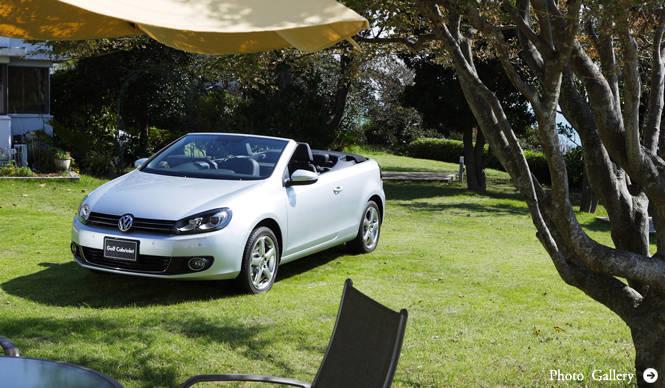 Volkswagen Golf Cabriolet 久びさに登場したゴルフ カブリオレに試乗