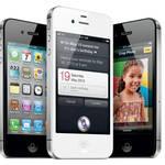 iPhone 4S 外見はそのままに、大幅にグレードアップ!
