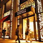 BARNEYS NEW YORK|バーニーズ ニューヨーク福岡店に集ったセレブリティ