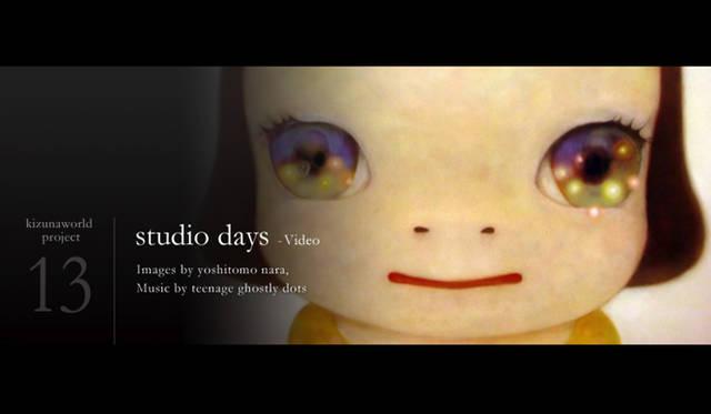 kizunaworld.org|最新作は奈良美智氏の映像作品