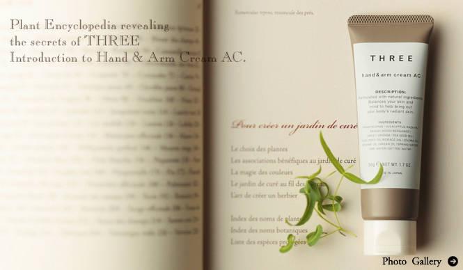 THREE|日本の伝承的な植物の力に託す、待望のハンドクリーム誕生