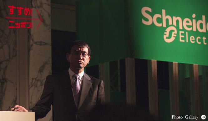 河野太郎氏が提言! 発送電分離と包括原価方式撤廃