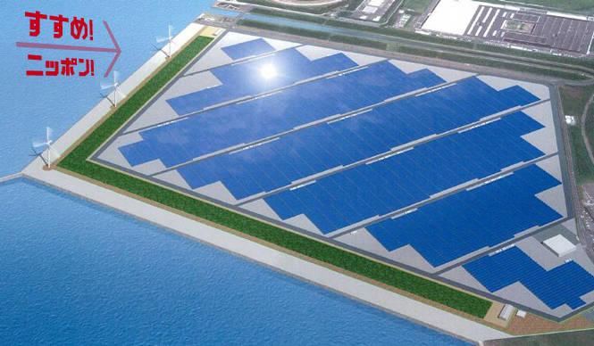 愛知県田原市で、大規模太陽光・風力発電事業