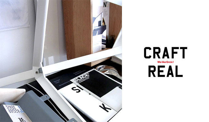 craft_one|期間限定「CRAFT REAL:We like Grcic!」開催