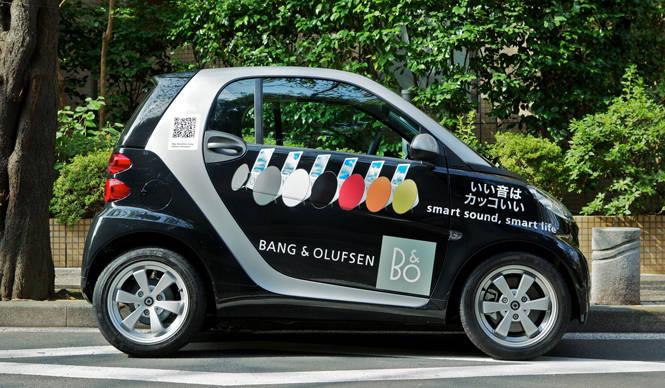 バング&オルフセンとコラボレーションしたスマート フォーツーが登場|smart