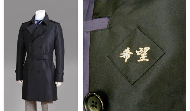 サンヨーの復興支援限定コート「希望」
