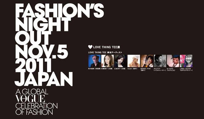 BEAUTY&YOUTH UNITED ARROWS|渋谷キャットストリートウィメンズストア 01が「FNO」に参加