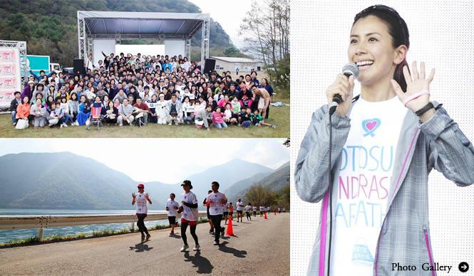 長谷川理恵さんが参加した本栖湖ファンドレイジングマラソンをリポート!